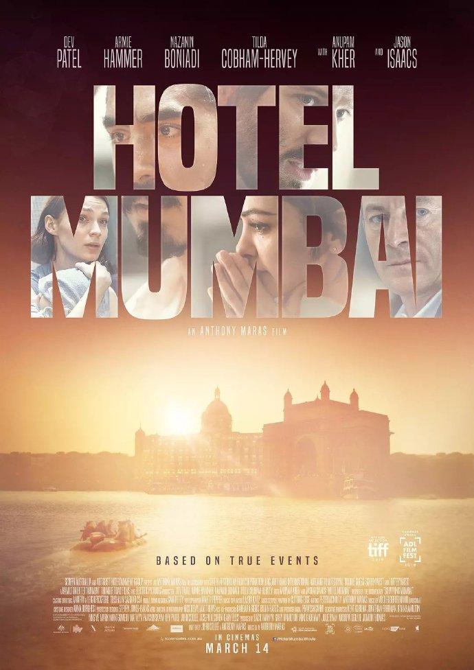 孟買酒店2018