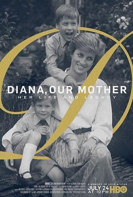 我們的母親,戴安娜