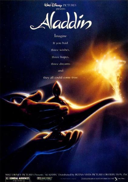 1992迪士尼高分动画《阿拉丁》BD720P.国粤英语.中英双字