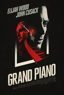 夺命钢琴(恐怖片)