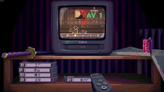 让人血脉偾张的平台动作游戏 —— 《武士零》