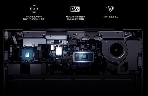 华为Matebook 14笔记本上市 2K全面屏告诉你什么才是生产力