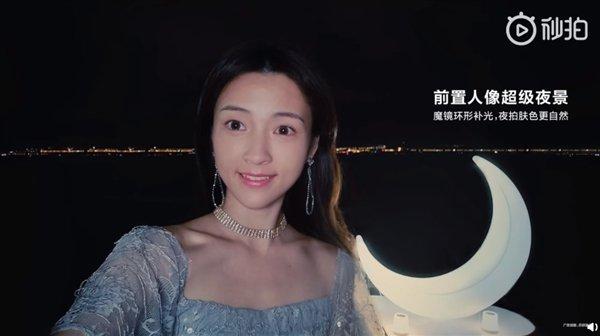 3399元 华为nova 5 Pro样张欣赏:3200万前摄夜间自拍也清晰
