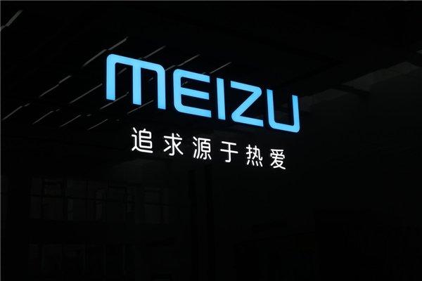 魅族回应MX6手机打不通120:Flyme系统升级所致