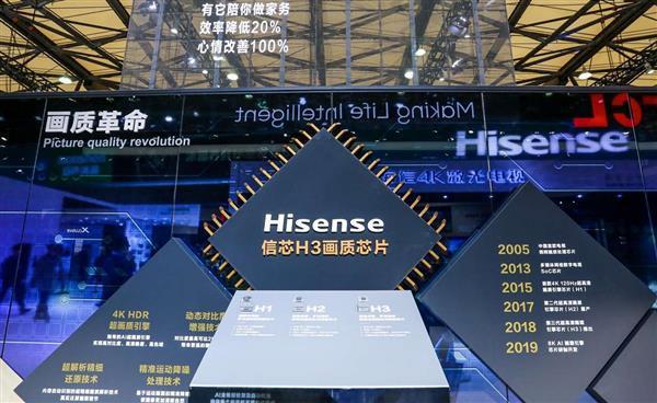 格力 康佳之后 海信也进军半导体芯片产业:投资5亿抢占制高点