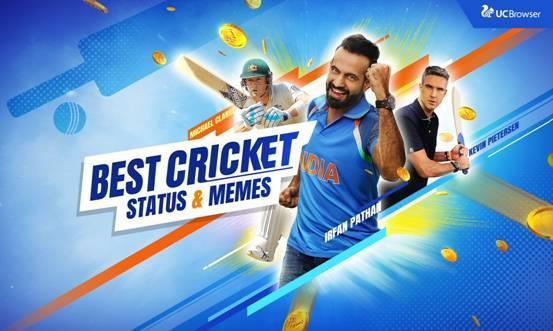 一个板球季 印度网民玩出22万个表情包