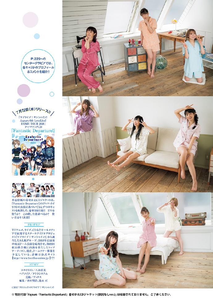 週刊ヤングジャンプ 2020 No.33&34合併号 - p010 [aKraa]