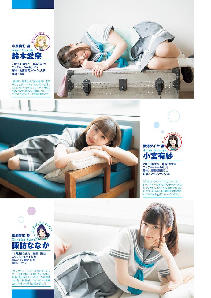 週刊ヤングジャンプ 2020 No.33&34合併号 - p224 [aKraa]