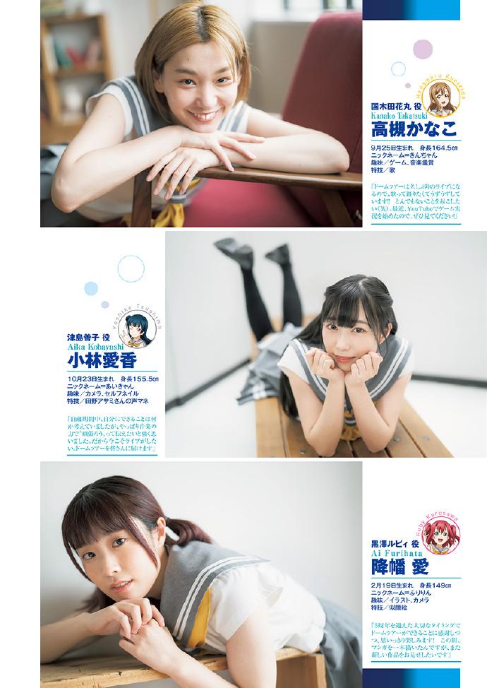 週刊ヤングジャンプ 2020 No.33&34合併号 - p225 [aKraa]