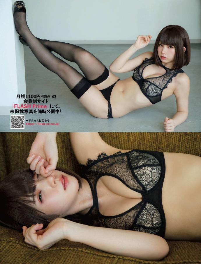 enako 藤乃あおい 山下美月-Flash 2021年6月1日刊  高清套图 第9张