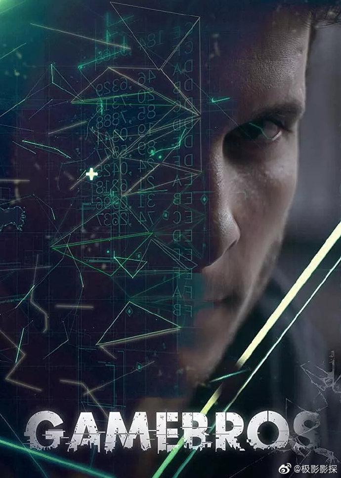 游戏玩家第一季全集 2018巴西剧.HD720P 迅雷下载