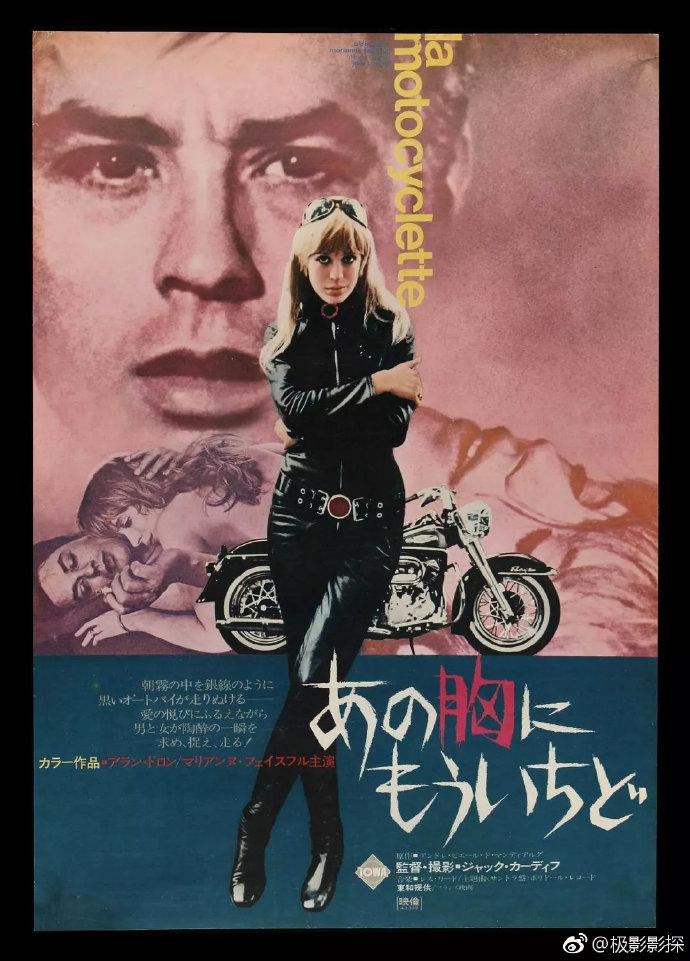 摩托车上的女孩 1968.HD720P 迅雷下载