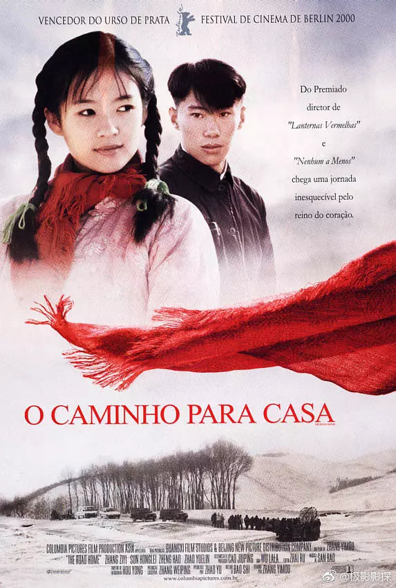 1999张艺谋高分爱情《我的父亲母亲》HD1080P.国语中字