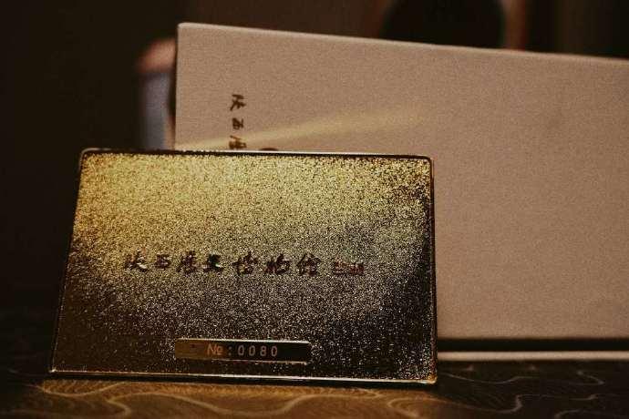 「鎏金银竹节铜熏炉」闪存盘