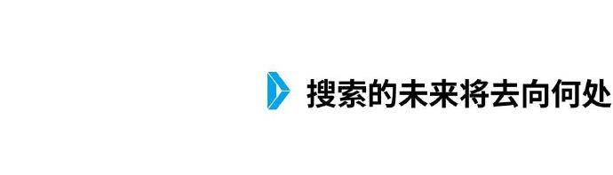 中国搜索往事