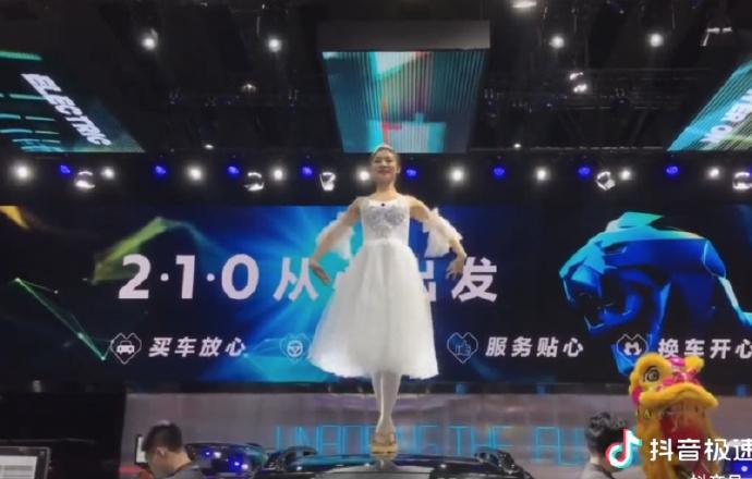营销鬼才,东风标致汽车在展区推出车顶芭蕾节目