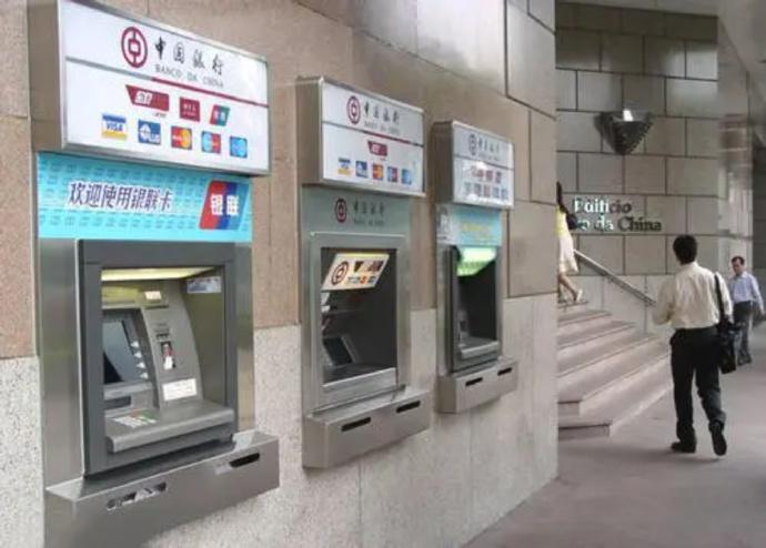 ATM机大撤退