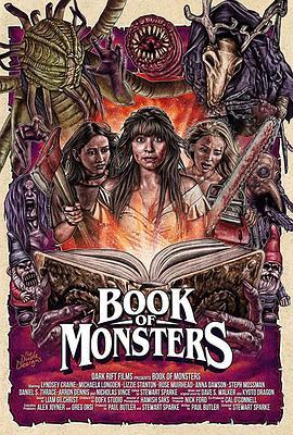 怪物之书2018