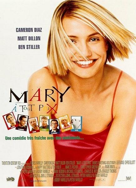 我為瑪麗狂
