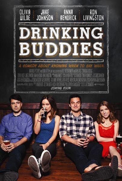 酒肉朋友DrinkingBuddies