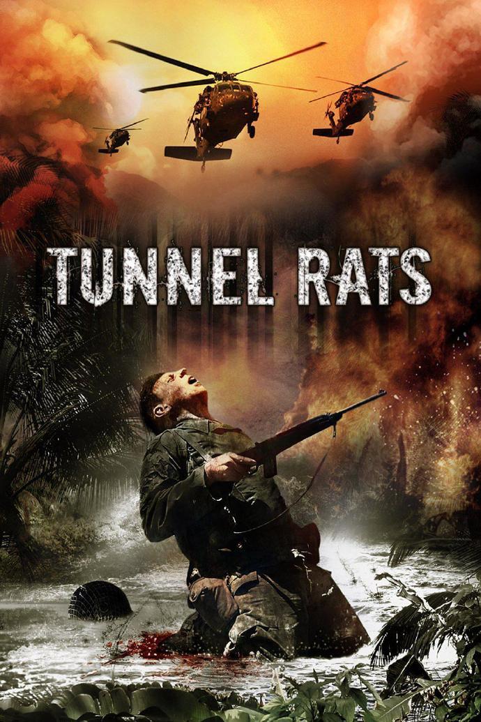 隧道之鼠/鼠戰密洞/越戰死亡密道