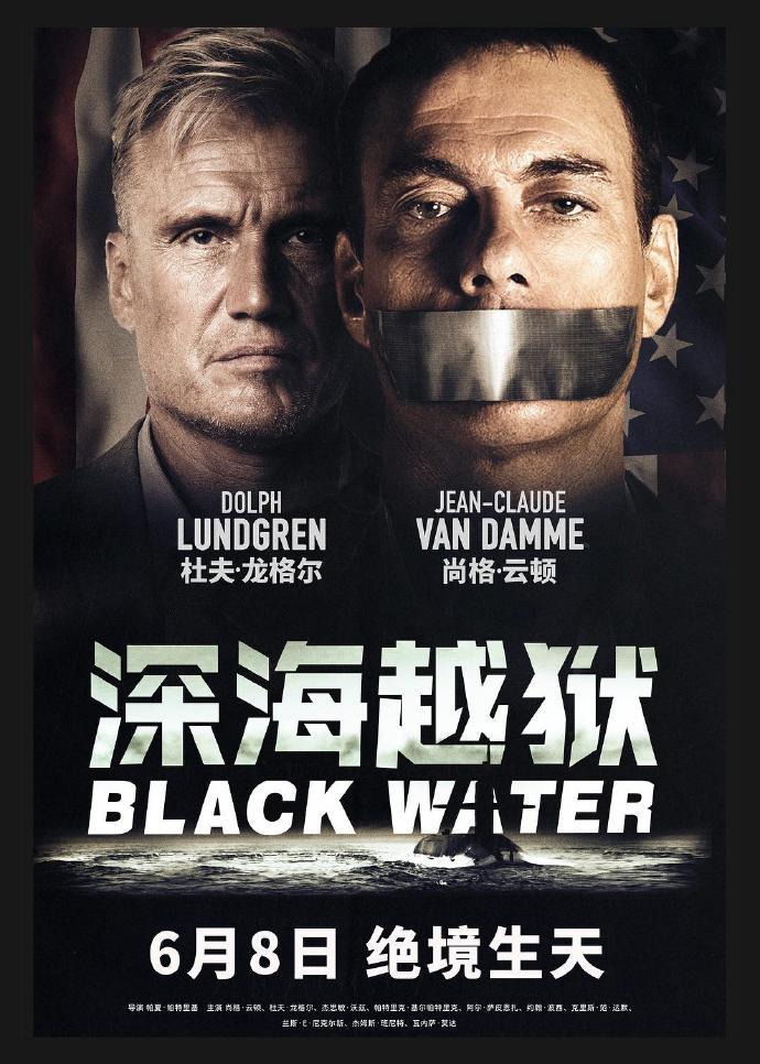 Black Water / 黑水海報