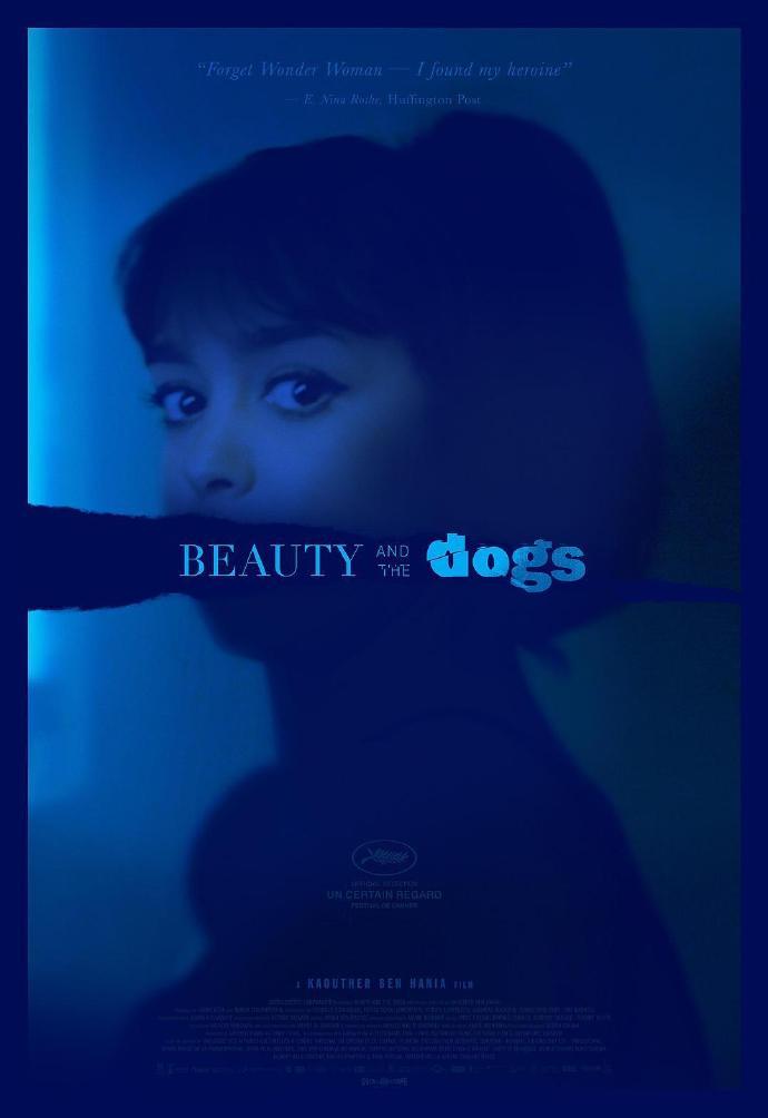 美女与猎犬