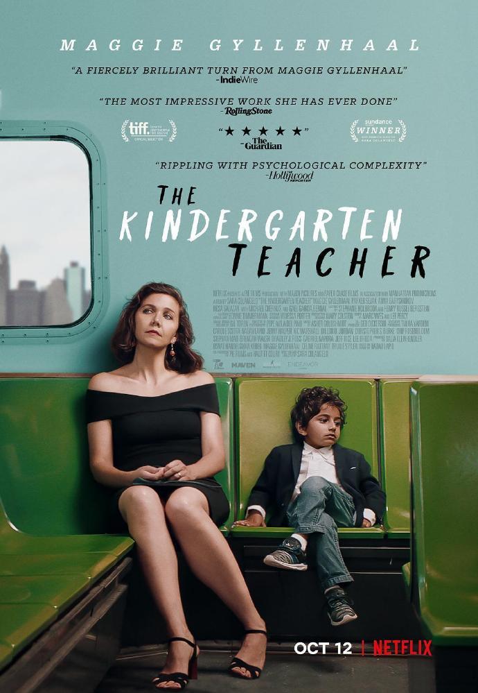 幼兒園教師