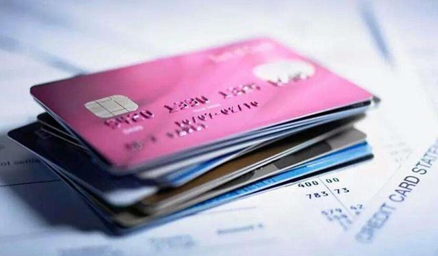 利用POS套现,长期占用银行信用卡额度的卡友注意
