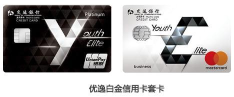 推荐4张最值得申请的小白金信用卡