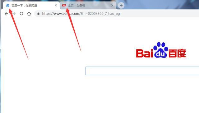 如何修改网页小图标,浏览器页面上的图标(favicon.ico)
