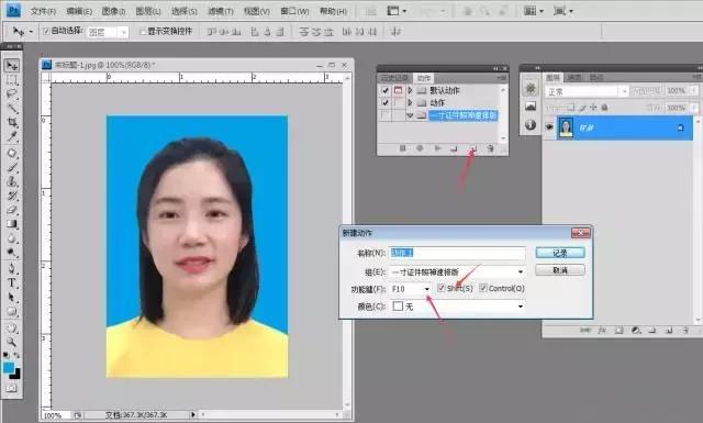 "Photoshop""偷懒""神器,一分钟至少排版50个证件照!"