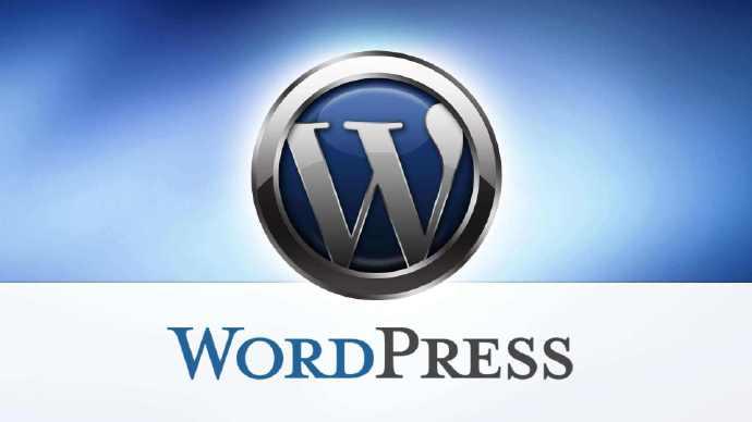 部落阁:WordPress 和 Zblog 如何选择搭建兴趣部落