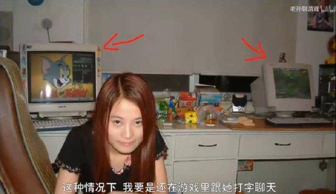 B站UP讲网游老故事,老孙聊游戏插图