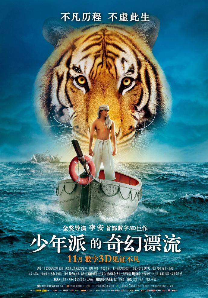2012李安高分冒险《少年派的奇幻漂流》BD720P.高清下载