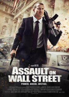 入侵華爾街