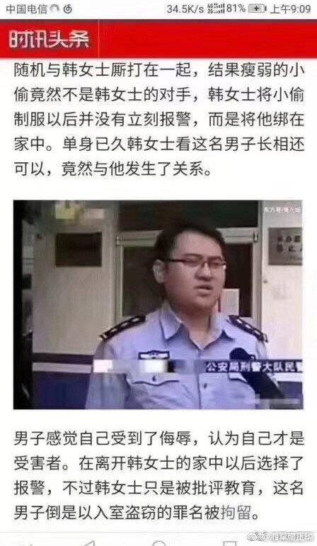 小偷入室盗窃,女主人强行与其发生关系,小偷受不了选择报警