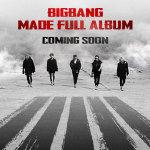 超人气天团Bigbang成员酷帅组合图集