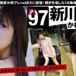 日本氧气美女清纯白皙街头养眼邻家气质写真图片