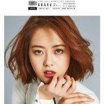 韩国女演员高雅拉最新写真